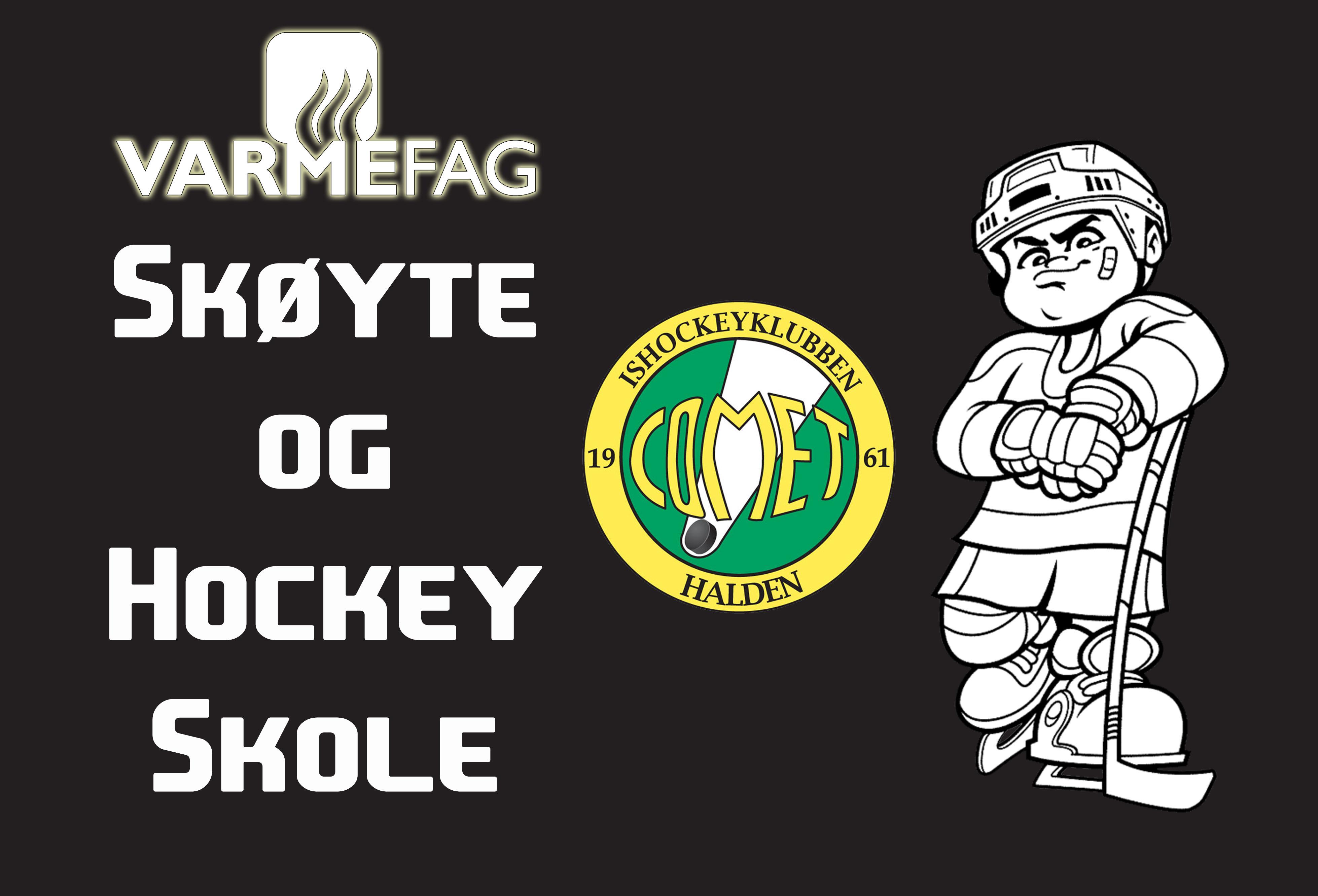 hockeyskole-logo